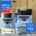 【いすず 729】 アークホワイト【主剤3.6kg+硬化剤360g+シン...