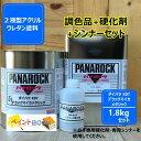 【ダイハツ X07】 ブラックマイカメタリック 【主剤1.8kg+硬...