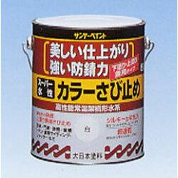 SPスーパー水性・カラーさび止め0.7L