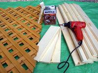 キシラデコール(XYLADECOR)各色4L(木部保護塗料/塗料木部用/塗料販売/塗料通販)