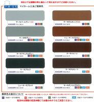 快適サーモSi標準色16kgセット(弱溶剤型シリコン変性樹脂塗料)