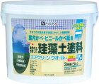 珪藻土塗料(エアクリーンウォールK)5kg