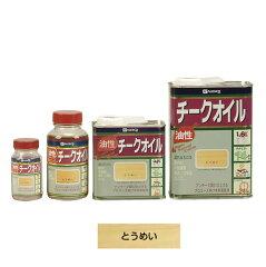 ★アンチーク調仕上げに最適!油性チークオイル とうめい 300ml (カンペハピオ/ペンキ/塗料)