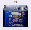 水性スーパーコート 5L (アサヒペン)
