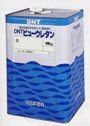 DNTビューウレタン艶有淡彩色15kg(一液水性ウレタン塗料/大日本塗料)