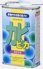 カビピカ1L(建物内外全般の防カビ保護剤)