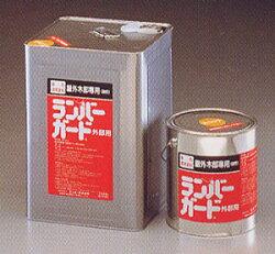 ランバーガード外部用18L(木材専用保護塗料)
