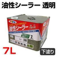 油性シーラー透明7L(アサヒペン)