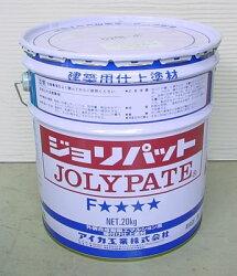 ジョリパッドJP-100T1000シリーズ20KG