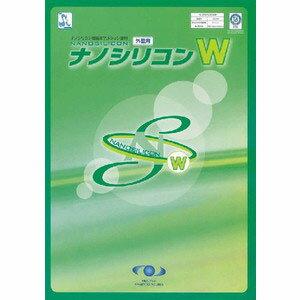 ナノシリコンW 艶有り 提案色(淡彩) 4kg (外壁用塗料/水谷ペイント)