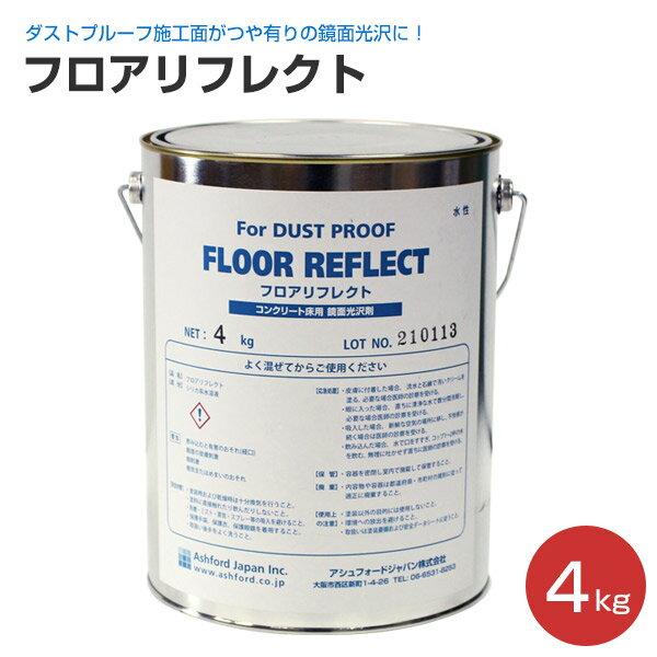フロアトップアクアプライマー ハエレオ 2.2kgセット
