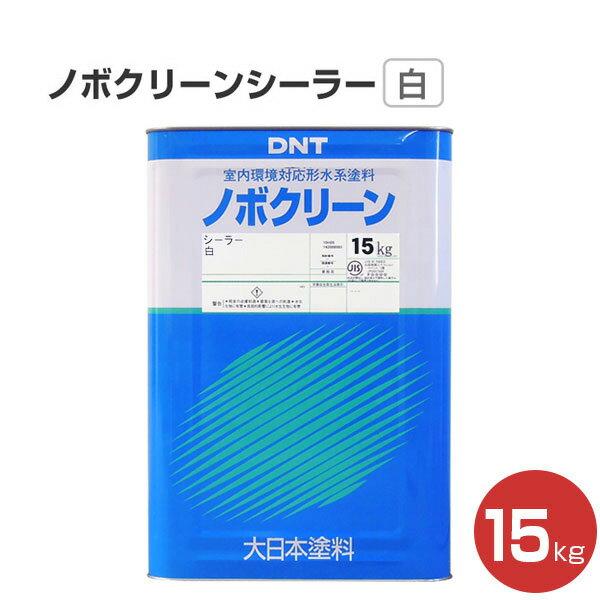 ノボクリーンシーラー白15kg(119728/大日本塗料/水性/下塗りシーラー/塗料/ペンキ/室内用/屋内壁/天井)