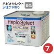 ハピオセレクト 水性つやあり 7L (水性シリコン多用途塗料/カンペハピオ/ペンキ/塗料)