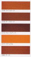 シッケンズセトールFilter7(フィルターセブン)4L(木材保護塗料)