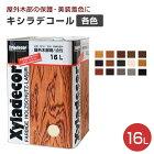 キシラデコール16L(木部保護塗料)