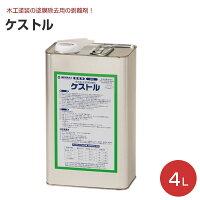 ケストル4KG(木部用剥離剤)