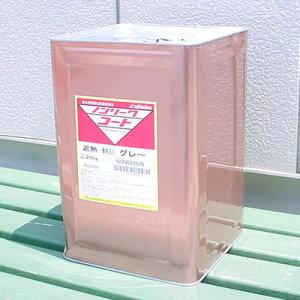 【送料無料】ノンリークコート遮熱(防滑タイプ) 20KG (シート防水用/遮熱塗料/日本特殊塗料)