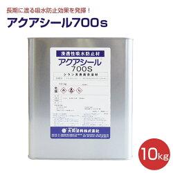 アクアシール700S10kg(高濃度シラン系浸透性吸水防止材/大同塗料)