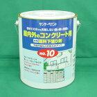 SP水性塗料下塗り剤No.100.7L(屋外・屋内用)