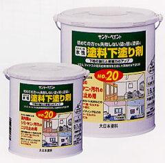SP水性塗料下塗り剤 No.20 0.7L (カチオン系/ペンキ/塗料) P12Sep14