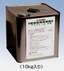 アクアシール50E10KG【水性浸透性吸水防水剤】