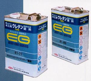 91-75 EGジャストワンフラット半艶消 4L (木工用1液性ウレタン塗料)