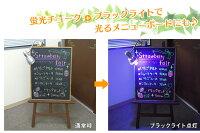 天神(蛍光)ルミナスチョーク6色6本セット(6LS-7)(黒板用具/塗料販売/塗料通販)【02P26Jan12】