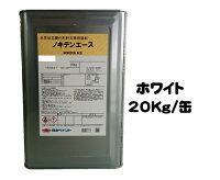 ノキテンエース白20Kg【日本ペイント】