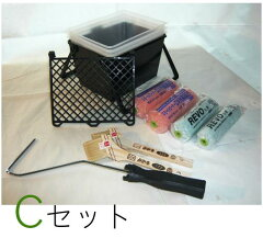 【屋根用】塗装セット(Cセット)