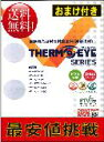 アサヒペン NEW水性インテリアカラー(屋内カベ用) 0.7L