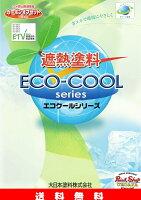 【送料無料】エコクールマイルドSi15kgセットECOアイスグレー艶あり屋根用色≪大日本塗料≫