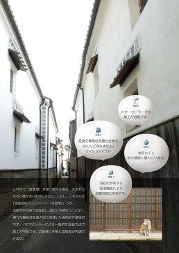 【送料無料】 アレスシックイ 外部用ホワイト  4kg ≪関西ペイント≫【漆喰塗料】 カンブリア宮殿放送