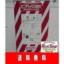 【送料無料】 ビニデラックス 500S 20K 白 ≪関西ペイント≫