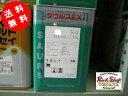 カンペハピオ 油性木部保護塗料 ウォルナット 3.2L 00237643571032