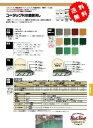 【送料無料】 ユータックR抗菌艶消し 18Kセット ≪日本特殊塗料≫