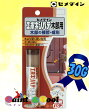 エポキシパテ 木部用 30G(ブリスター)1箱(5本) 【セメダイン】