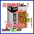 キシラデコール #111ウォルナット 16L【大阪ガスケミカル株式会社】