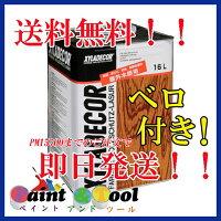 キシラデコール各色16L【大阪ガスケミカル株式会社】