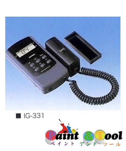 ソーラー IG-331 グロスチェッカー 【ソーラー】