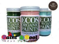 塗装用品, 塗料缶・ペンキ ECOS 400ml 006 ECOS