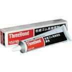 スリーボンド 合成ゴム系接着剤 TB1521B 150g 黒色(TB1521B150)