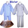 【日本製】メンズパジャマ/こだわり素材・シンカーパイル・ストライプ・長袖・紳士パジャマ