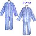 【大きいサイズ】【日本製】メンズパジャマ/綿100%・楊柳・チェック柄・長袖・キングサイズパジャマ(3L,4L)