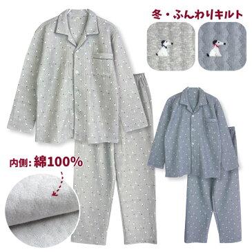 《冬》長袖 メンズ パジャマ 内側が綿100% ふんわり柔らかなニットキルト プリント 杢グレー/グレー M/L/LL 前開き シャツタイプ おそろい