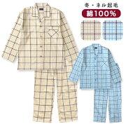 パジャマ カラフル チェック