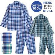 綿100%長袖メンズパジャマ春秋前開きチェック柄ブルー/グリーンM/L/LL