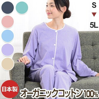 Pyjamas women's organic cotton long sleeve diffrence spring for nighty lumwana for the hospitalization, to Atopic Dermatitis