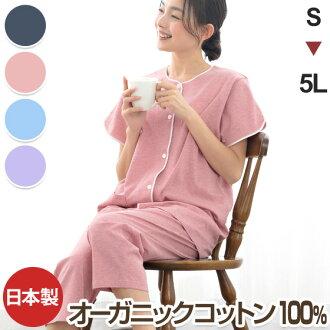 Pyjamas women's organic cotton sheer tenjiku material short sleeve diffrence type Romare