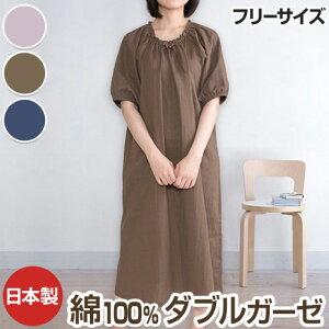 夏 新作 インナー・肌着通販 - セシール (cecile)