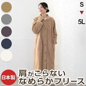 フリース レディース パジャマ ぱじゃま おしゃれ プレゼント モコモコ